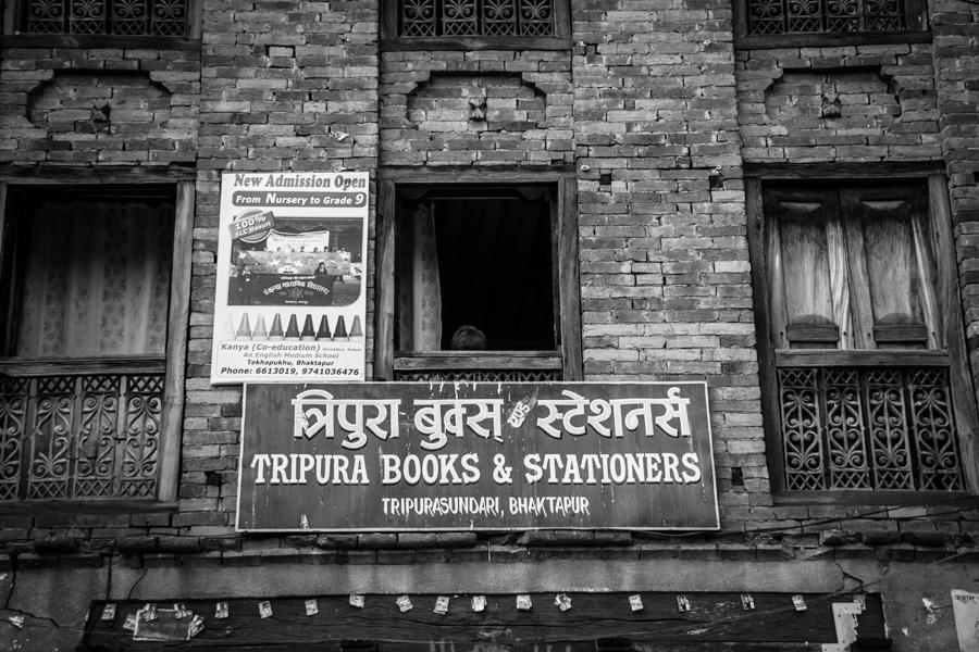 11.08.26_Bhaktapur_007